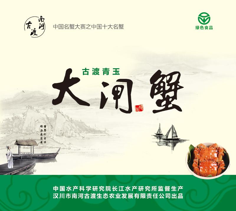 哈尔滨乐动体育app下载y青玉乐动体育官网