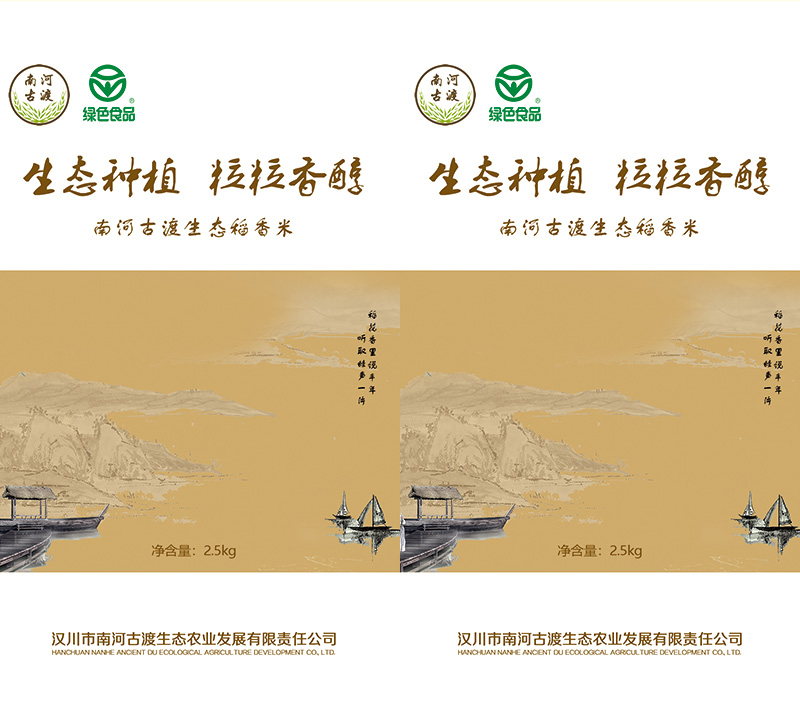 烟台南河乐动体育app下载y生态稻香米
