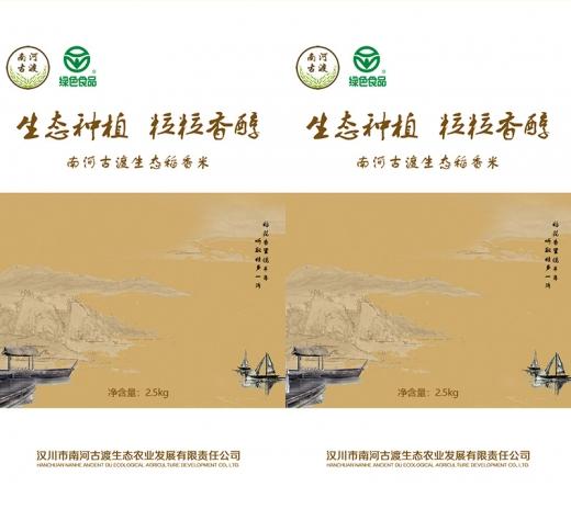 南河古渡生态稻香米